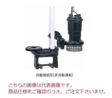 特価商品  設備用水中ポンプ A501T-P50-0.4kw-50Hz 新明和工業 (A501T-P50-04-5) (うず巻きタイプ):道具屋さん店-DIY・工具