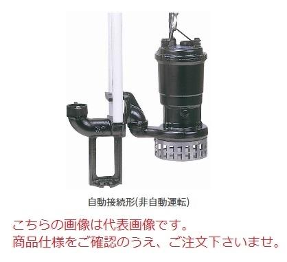 【直送品】 新明和工業 設備用水中ポンプ AH1001-P80-5.5kw-50Hz (AH1001-P80-55-5) (うず巻きタイプ)(高揚程) 【大型】