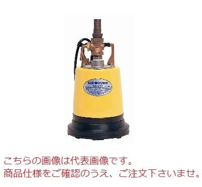 新明和工業 残水用水中ポンプ BRL400S-50mm-0.4kw-60Hz (BRL400S-50-04-6)