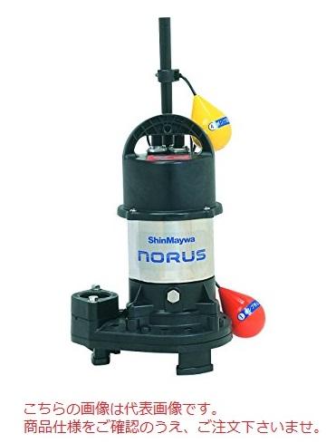 新明和工業 高機能樹脂ポンプ(60Hz) CRS401DS-F40-0.25-60Hz (crs401ds-025-6) (自動排水スイッチ付)