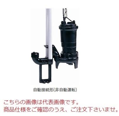 【直送品】 新明和工業 設備用水中ポンプ CV651-P80-1.5kw-60Hz (CV651-P80-15-6) (渦流タイプ) 【大型】