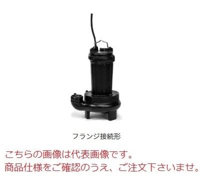 【直送品】 新明和工業 設備用水中ポンプ CVC1001-F100-7.5kw-50Hz (CVC1001-F100755) (渦流タイプ)(4極シリーズ) 【大型】