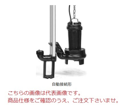 【直送品】 新明和工業 設備用水中ポンプ CVC801-P65-3.7kw-60Hz (CVC801-P65-37-6) (渦流タイプ)(4極シリーズ) 【大型】