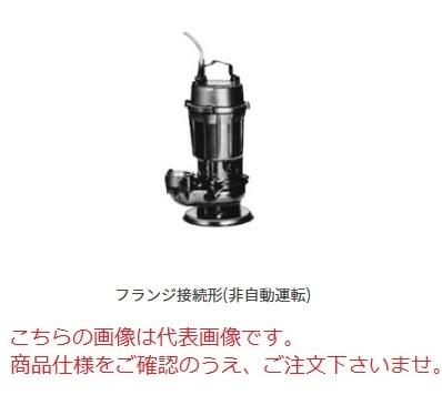 【直送品】 新明和工業 設備用水中ポンプ CVS100-F100-7.5kw-60Hz (CVS100-F100-756) (渦流タイプ)(高効率/高揚程) 【大型】