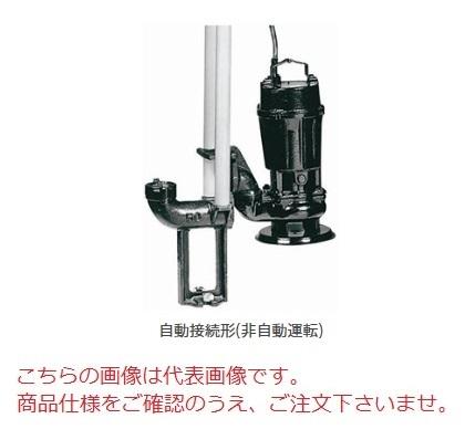 【直送品】 新明和工業 設備用水中ポンプ CVS80-P65-3.7kw-60Hz (CVS80-P65-37-6) (渦流タイプ)(高効率/高揚程) 【大型】