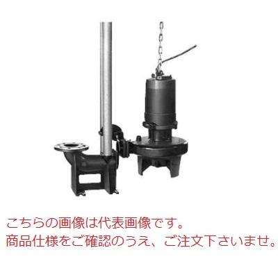 【直送品】 新明和工業 設備用水中ポンプ CW65-P65-1.5kw-50Hz (CW65-P65-15-5) (スクリュタイプ) 【大型】