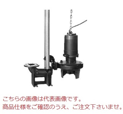 【代引不可】 新明和工業 設備用水中ポンプ CW80-P100B-2.2kw-60Hz (CW80-P100B-22-6) (スクリュタイプ) 【大型】