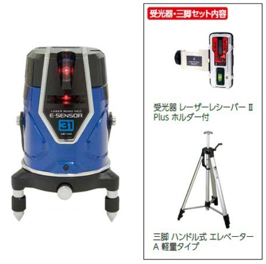 「はかるもの」をはじめとした確かな道具を提供! 【直送品】 シンワ測定 レーザーロボ Neo E Sensor 31 受光器・三脚セット 71513 【大型】