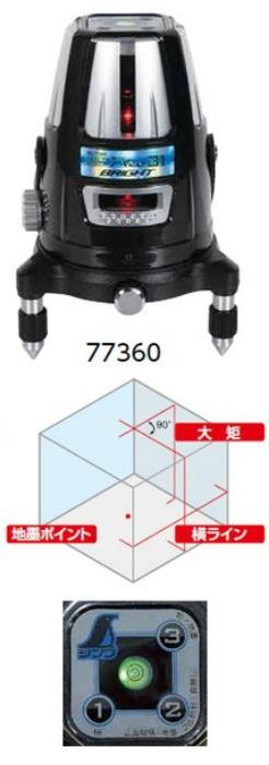シンワ測定 レーザーロボ 31 Neo 31 BRIGHT 縦・横 シンワ測定・大矩・地墨 Neo 77360, アシヤシ:da07202e --- sunward.msk.ru
