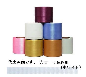 イチネンSHOKO SPOT (スポット) ティピーテープ FB-01 業務用 500m×6巻(巾8mm) (FB-01) 《梱包資材》