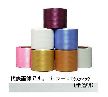 イチネンSHOKO SPOT (スポット) ティピーテープ FS-08 エラスチック 400m×6巻(巾8mm) (FS-08) 《梱包資材》