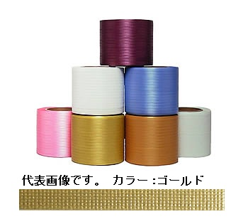 イチネンSHOKO SPOT (スポット) ティピーテープ FT-04 (オート) ゴールド 750m×6巻(巾8mm) (FT-04AUTO) 《梱包資材》