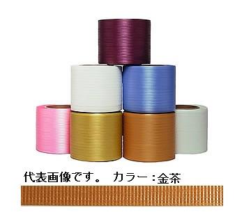 イチネンSHOKO SPOT (スポット) ティピーテープ FT-05 (オート) 金茶 750m×6巻(巾8mm) (FT-05AUTO) 《梱包資材》