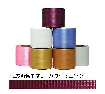 イチネンSHOKO SPOT (スポット) ティピーテープ FT-06 (セミ) エンジ 750m×6巻(巾8mm) (FT-06SEMI) 《梱包資材》