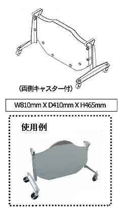 イチネンSHOKO SPOT (スポット) 帯鉄用コイルスタンド キャスター4個付き W-STAND-C4 《梱包機材》