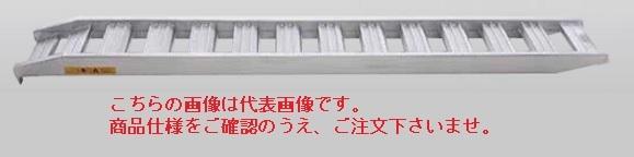 【直送品】 【期間限定特価】昭和ブリッジ アルミブリッジ(ツメタイプ) SH-360-35-3.2T (3.2t/2本セット)【法人向け、個人宅配送不可】 【大型】