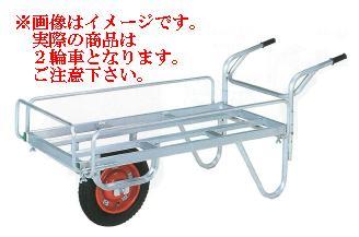 【代引不可】 昭和ブリッジ アルミキャリー CC3-3SS(2輪車) (CC3-3SS-2) 【受注生産品】 【メーカー直送品】