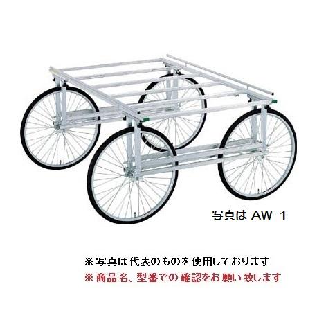【代引不可】 昭和ブリッジ 万能作業台車 NAW-2 【メーカー直送品】