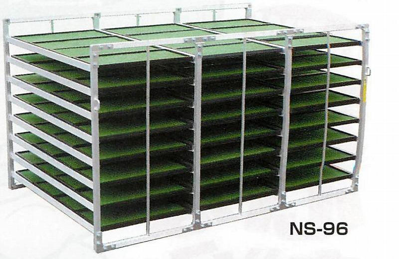 小規模農家向けNC NSシリーズ 値下げ 直送品 昭和ブリッジ 苗箱収納棚 大型 個人宅配送不可 法人向け 今季も再入荷 水平収納専用 NS-96