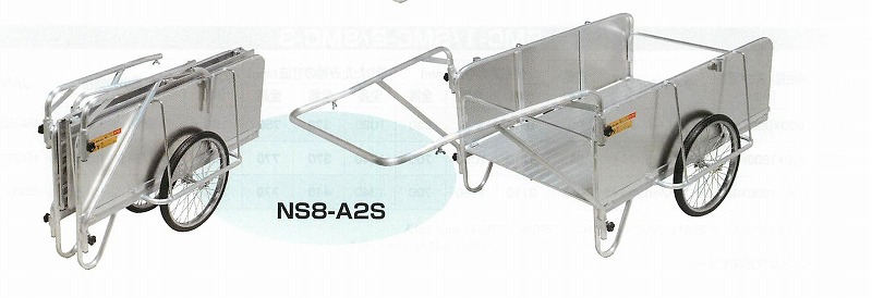 【直送品】 昭和ブリッジ アルミ製 折りたたみ式リヤカー NS8-A2S ハンディーキャンパー【法人向け、個人宅配送不可】 【大型】