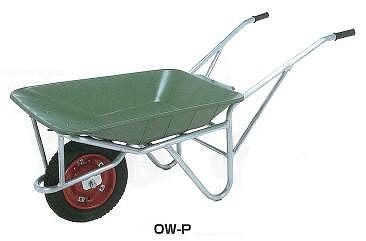 【直送品】 昭和ブリッジ アルミ一輪車 OW-P 【受注生産品】【法人向け、個人宅配送不可】 【大型】