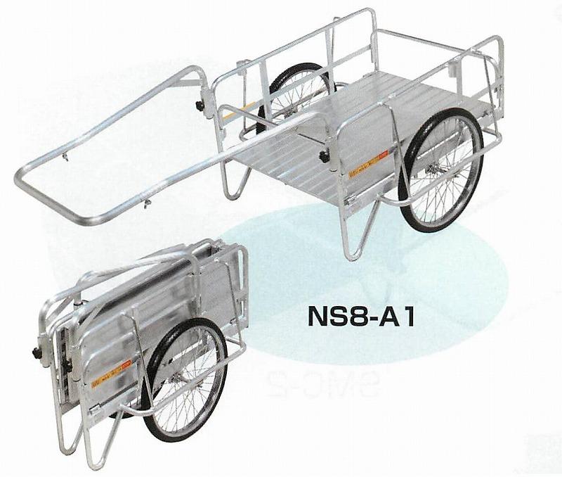 【直送品】 昭和ブリッジ アルミ製 折りたたみ式リヤカー S8-A1 ハンディーキャンパー【法人向け、個人宅配送不可】 【大型】
