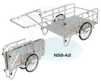 【直送品】 昭和ブリッジ アルミ製 折りたたみ式リヤカー S8-A2 ハンディーキャンパー【法人向け、個人宅配送不可】 【大型】