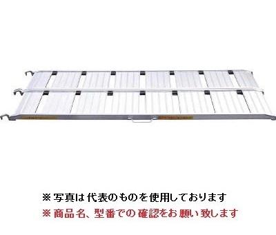【代引不可】 昭和ブリッジ アルミブリッジ SHAV-180-50-0.2 (200kg/1本) 【メーカー直送品】