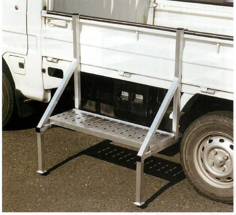 【直送品】 昭和ブリッジ アルミ製荷台ステップ STEP-760L 【法人向け、個人宅配送不可】 【大型】