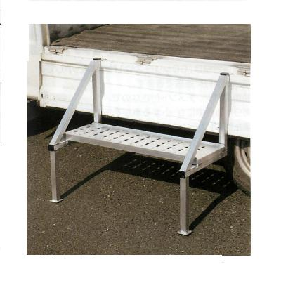 【直送品】 昭和ブリッジ アルミ製荷台ステップ STEP-760S 【法人向け、個人宅配送不可】 【大型】