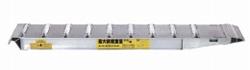 【代引不可】 昭和ブリッジ アルミブリッジ SXN-300-30-12 (12t/2本セット) 【受注生産品】【法人向け、個人宅配送不可】 【メーカー直送品】