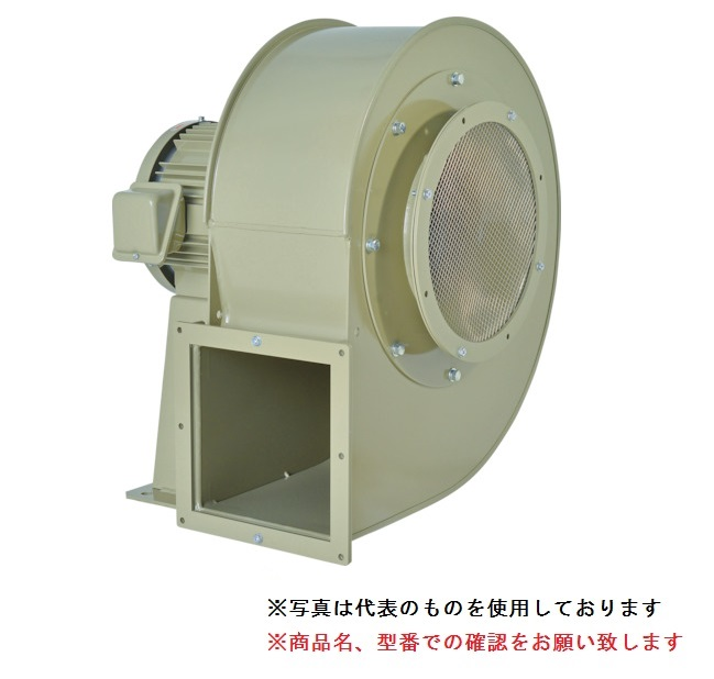 【直送品】 昭和電機 電動送風機 低騒音シリーズ(AHタイプ) AH-H04-L313 【法人向け、個人宅配送不可】