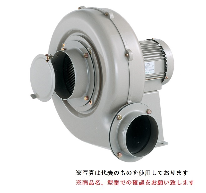 【代引不可】 昭和電機 電動送風機 コンパクトシリーズ(Eタイプ) EC-04S-R3A3 (ターボ) 【メーカー直送品】