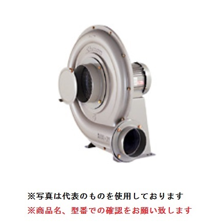 【直送品】 昭和電機 電動送風機 高圧シリーズ(KSBタイプ) KSB-H22-R312 (60Hz)【法人向け、個人宅配送不可】 【大型】