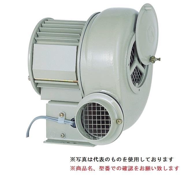 【直送品】 昭和電機 電動送風機 汎用シリーズ(SF/SBタイプ) SF-55SHT-L3A3 (シロッコ)【法人向け、個人宅配送不可】