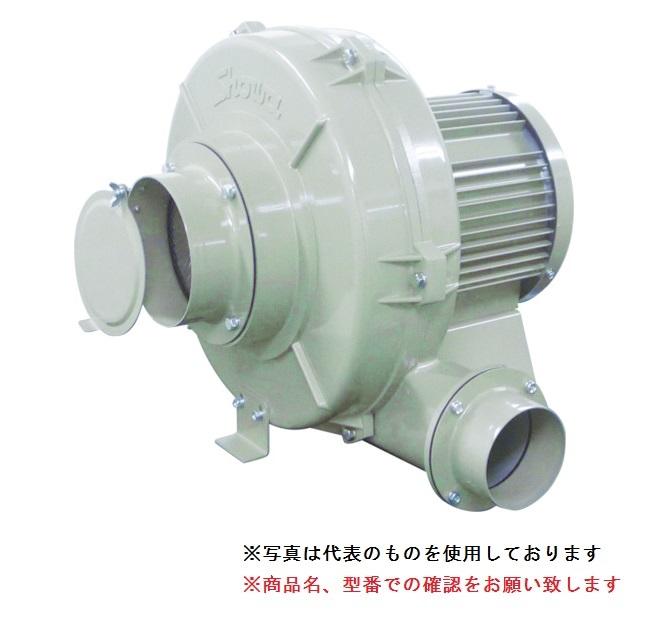 【代引不可】 昭和電機 電動送風機 多段シリーズ(Uタイプ) U100B-H56-R313 【大型】