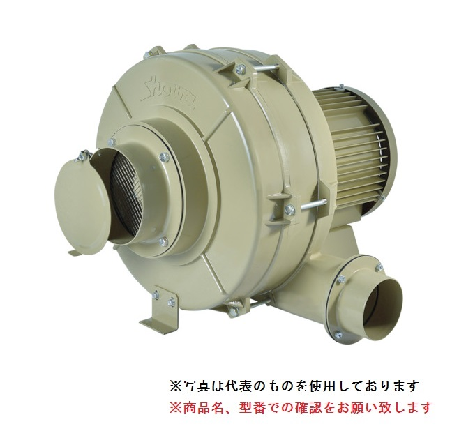 【代引不可】 昭和電機 電動送風機 多段シリーズ(Uタイプ) U75-H4-R313 【大型】