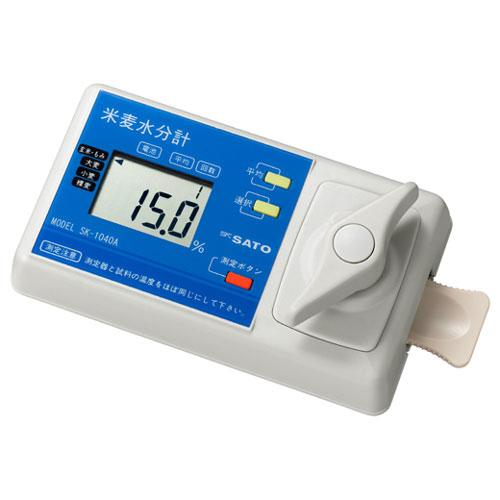 大型LCDデジタル表示 在庫品 佐藤計量器製作所 米麦水分測定器 II 当店は最高な サービスを提供します 格安SALEスタート SK-1040A No.1733-00