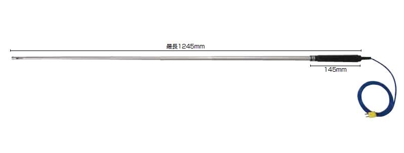 【直送品】 【期間限定特価】FUSO (フソー) 空気用伸縮ロッドセンサ(K熱電対) LP-21EX (LP-21EX-K)