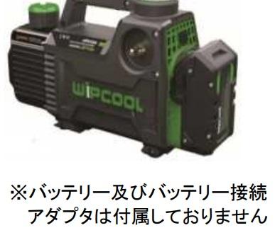 【直送品】 【期間限定特価】FUSO (フソー) バッテーリー充電式小型ツーステージ真空ポンプ VP-505B (VP-505B-K) (電磁弁・真空ゲージ付)