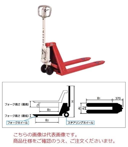 スギヤス 【直送品】 ハンドパレットトラック ビシャモン 【大型】 BM10E-L40 (低床タイプ)
