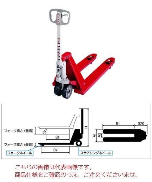 BM30F 【直送品】 (標準タイプ) スギヤス 【大型】 ハンドパレットトラック ビシャモン