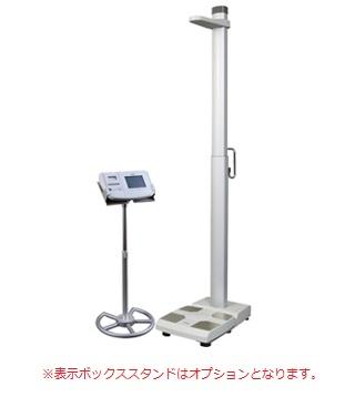 【直送品】 タニタ 自動身長計付き体組成計 DC-250 (重力補正)