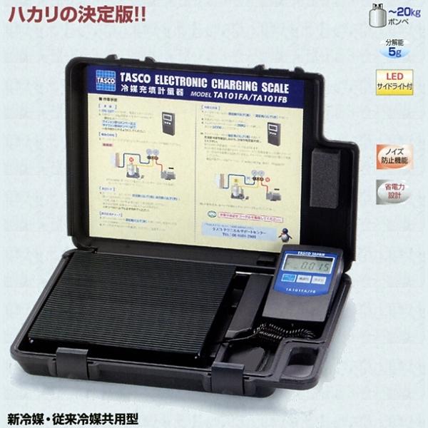 TASCO (タスコ) 高精度エレクトロニックチャージャー TA101FA