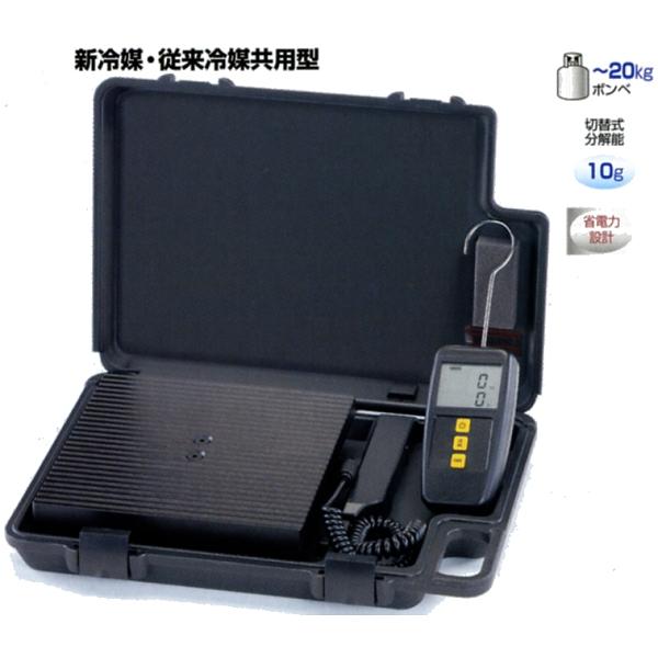 TASCO (タスコ) エレクトロニックチャージャー TA101G