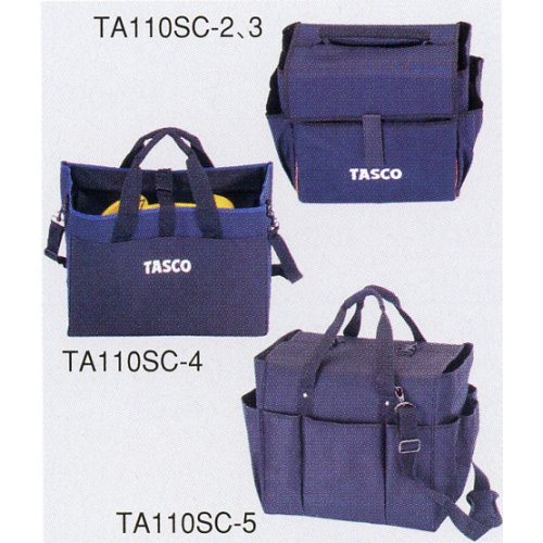 TASCO (タスコ) 回収機用キャリングケース TA110SC-2