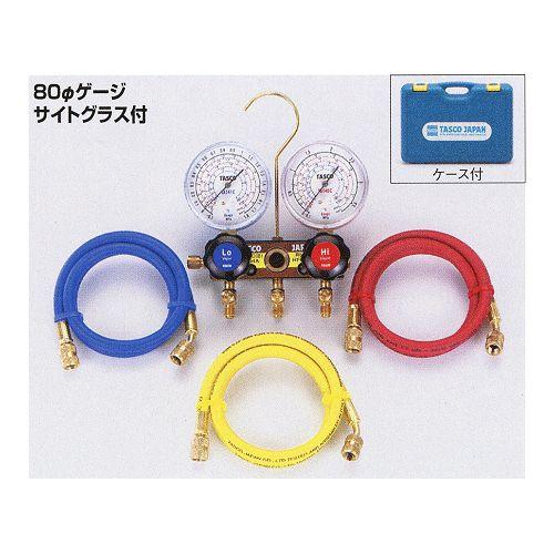 TASCO (タスコ) R404A、R407C、R507A、R134aゲージマニホールドキット TA124A-2