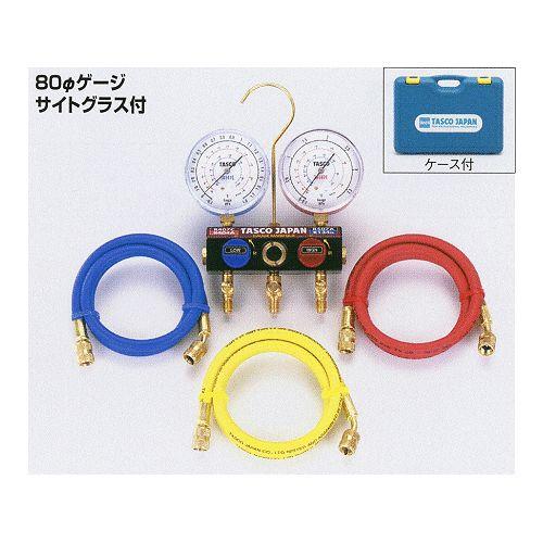 TASCO (タスコ) R404A、R134aボールバルブ式ゲージマニホールドキット TA124EK-2