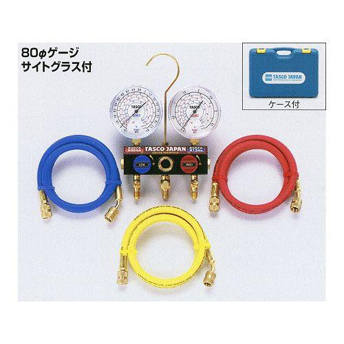 TASCO (タスコ) R404A、R407C、R507A、R134aボールバルブ式ゲージマニホールドキット TA124WH-2