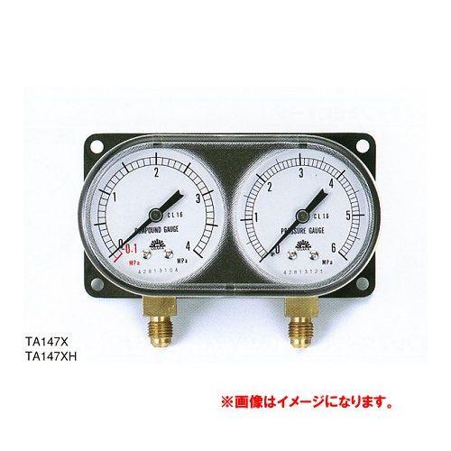 TASCO (タスコ) モニターゲージキット TA147XH